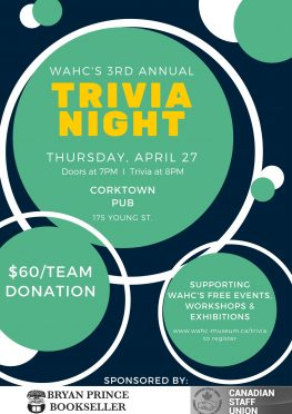 2017 Trivia Night Flyer-V2